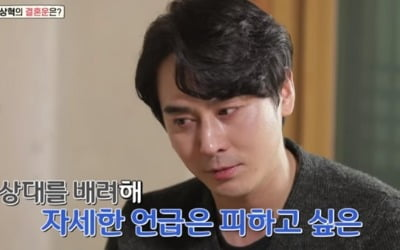 """김상혁 """"상대방 배려"""" vs 전 아내 """"건드리지 맙시다"""" 분노"""