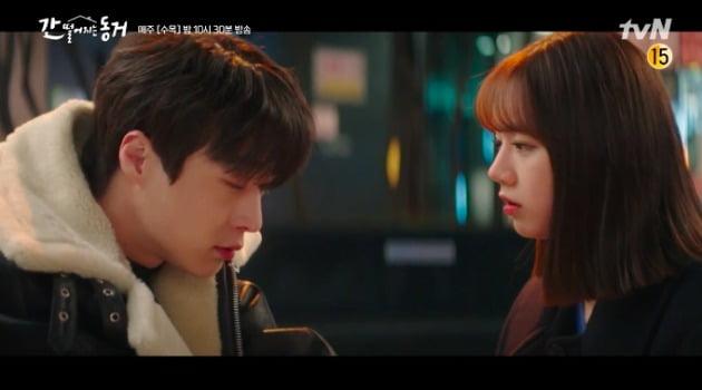 사진= tvN '간 떨어지는 동거' 방송화면 캡처