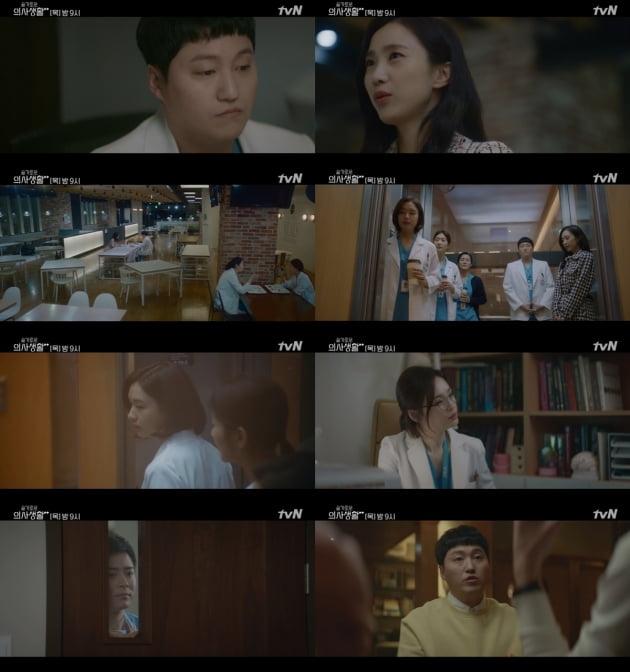 '슬기로운 의사생활2'. / 사진=tvN 방송화면 캡처
