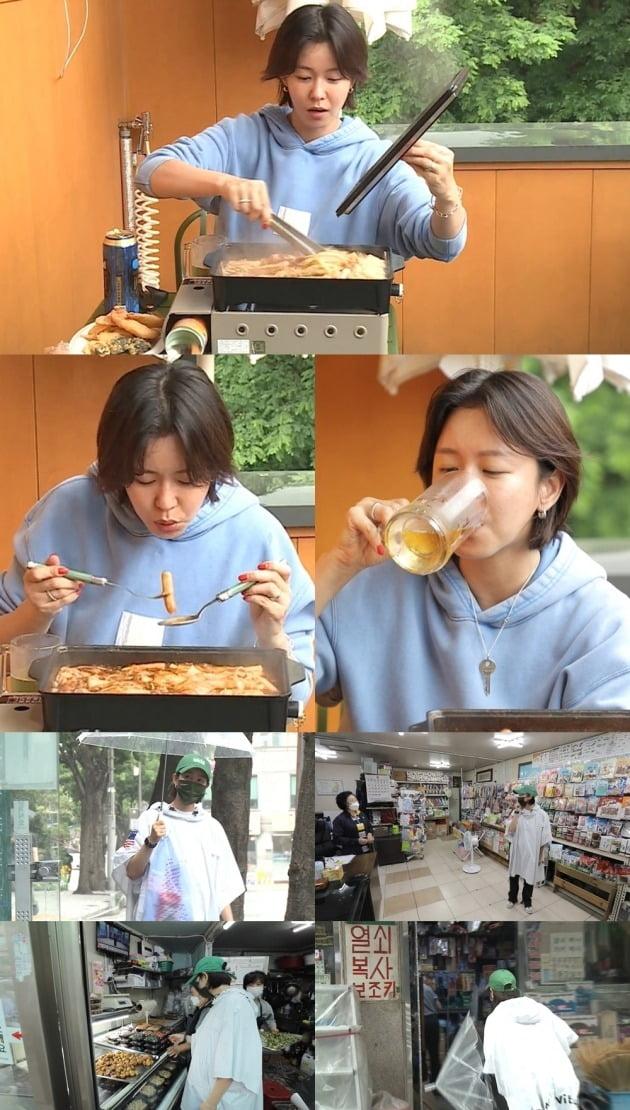 '나 혼자 산다'의 경수진 / 사진제공=MBC