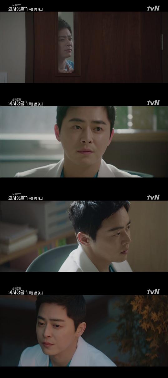 '슬의2' 조정석./ 사진=tvN 방송화면 캡처