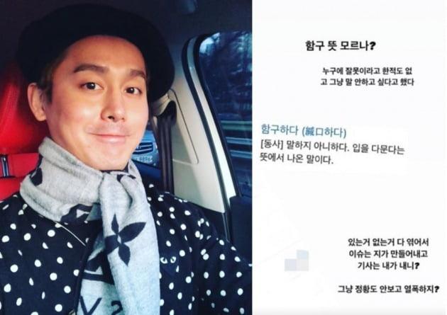 가수 김상혁과 SNS 게시글/ 사진=인스타그램
