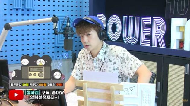 사진=SBS 파워FM '김영철의 파워FM' 영상 캡처
