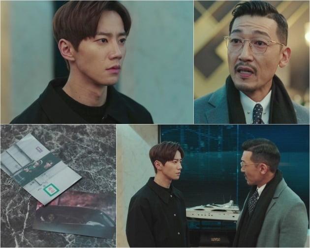 '이미테이션' 스틸컷/ 사진=KBS2 제공
