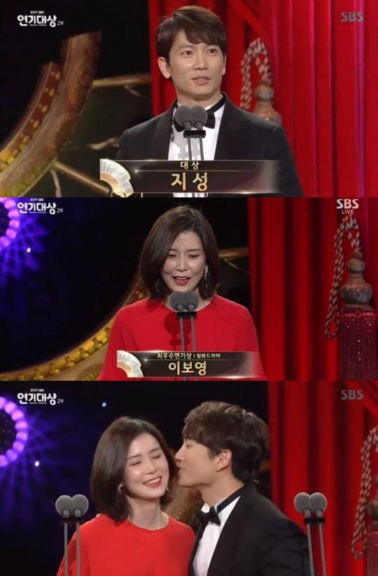 사진='2017 SBS 연기대상' 방송 화면.