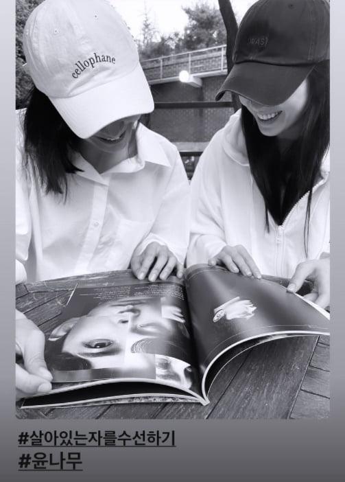 송혜교X박효주, 연극 나들이...해시태그로 연극 홍보까지[TEN★]