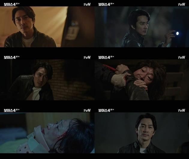 '보이스4: 심판의 시간' / 사진 = tvN 제공