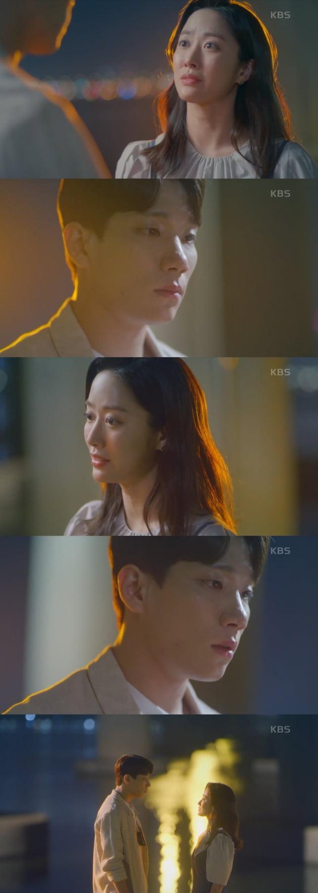 사진=KBS2 '오케이 광자매' 방송 화면 캡처