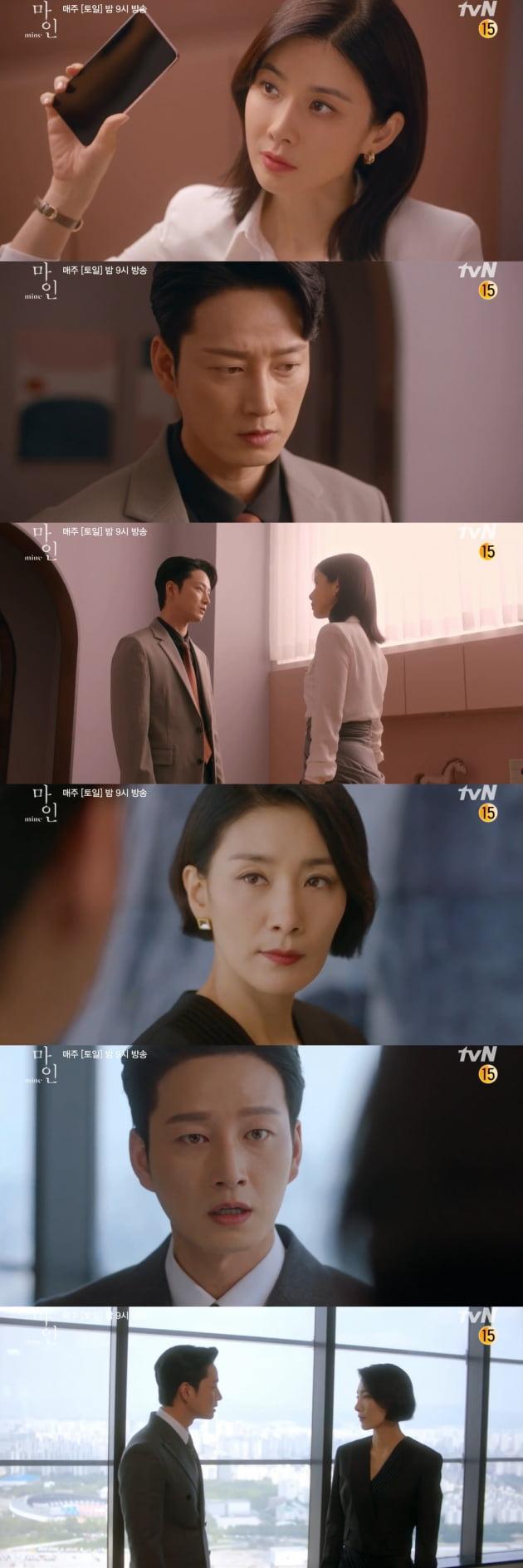 사진=tvN '마인' 방송 화면 캡처