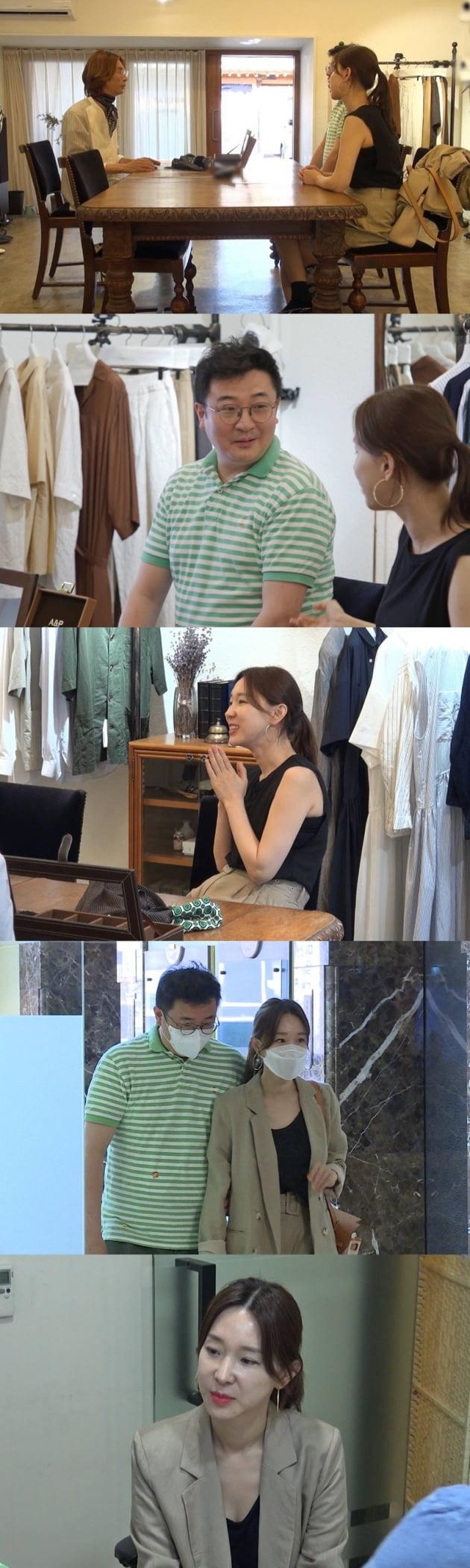 '동상이몽2-너는 내 운명' / 사진 = SBS 영상 캡처