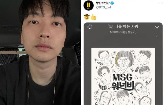 /사진=이동휘 인스타그램