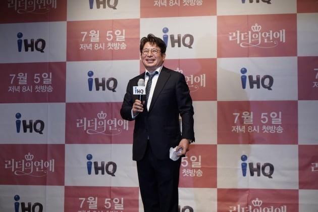 IHQ 박종진 대표./사진제공=IHQ '리더의 연애'