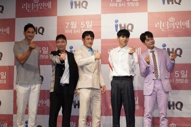 김요한(왼쪽부터), 이상준, 한정수, 이대형, 이대원./사진제공=IHQ '리더의 연애'