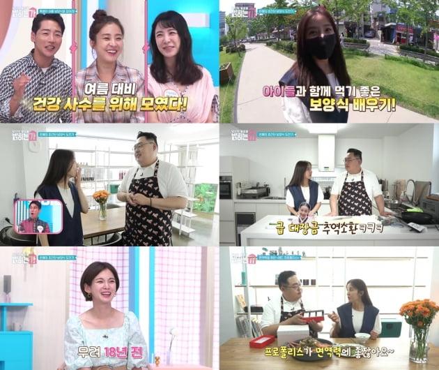'쌍둥이맘' 박은혜, '대장금' 끝난 지 18년인데 그 미모 그대로