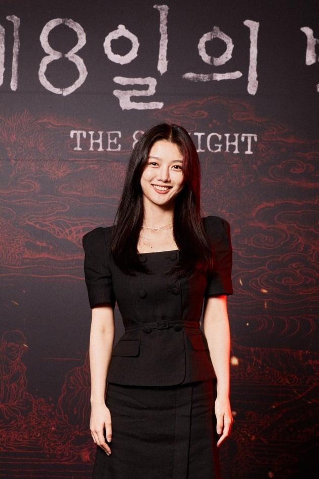 배우 김유정이 28일 열린 넷플릭스 영화 '제8일의 밤'의 온라인 제작보고회에 참석했다. / 사진제공=넷플릭스