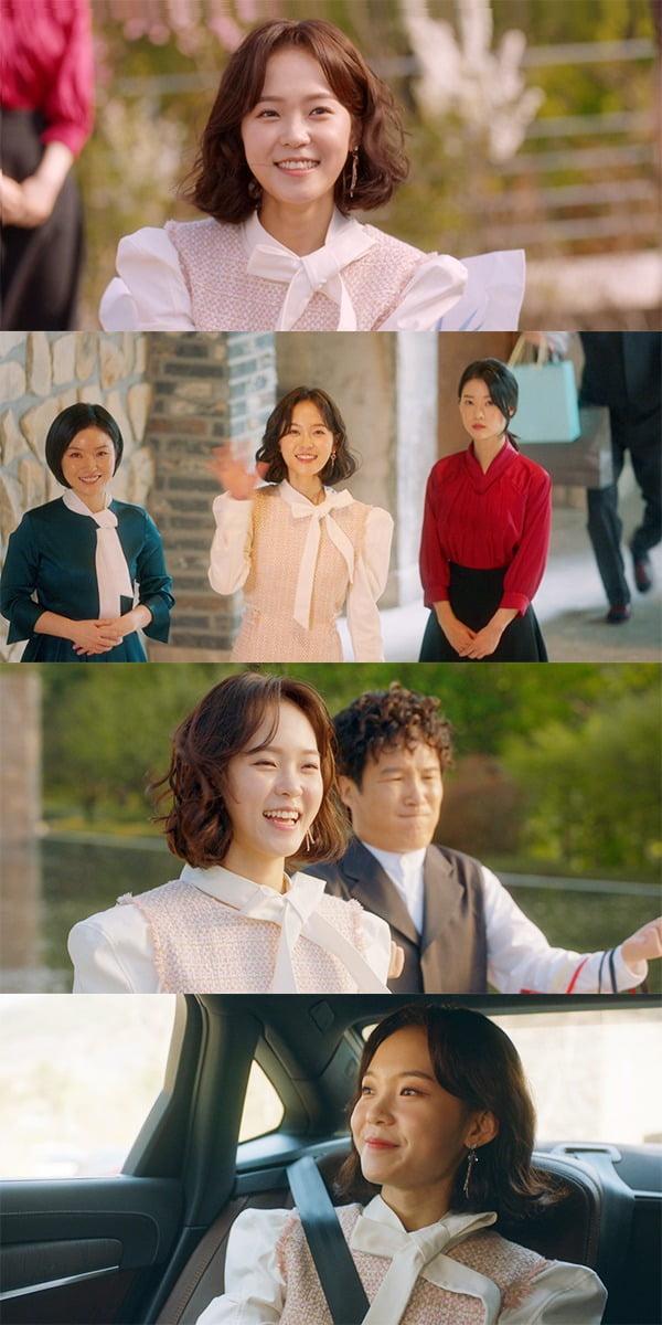 사진=tvN '마인' 방송 캡처