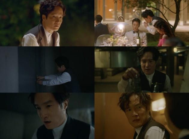 사진 = tvN 드라마 '마인' 방송 캡처