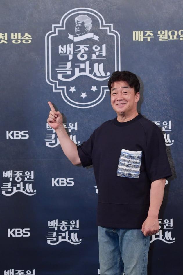 '백종원 클라쓰' 백종원/ 사진=KBS2 제공