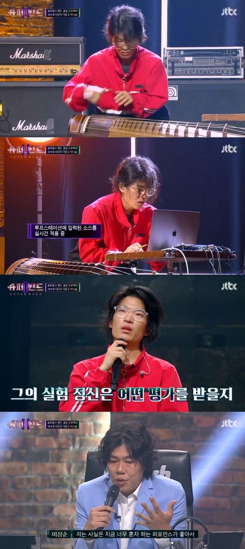 '슈퍼밴드2' / 사진 = JTBC 영상 캡처