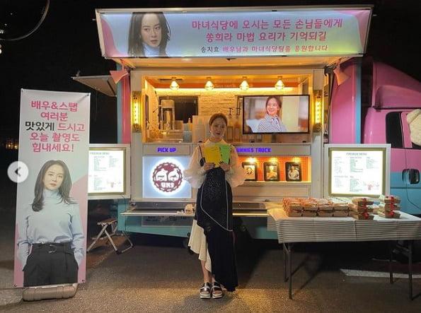 """송지효, 팬들이 보내준 커피차 """"감사""""...햇살 같은 미모[TEN★]"""
