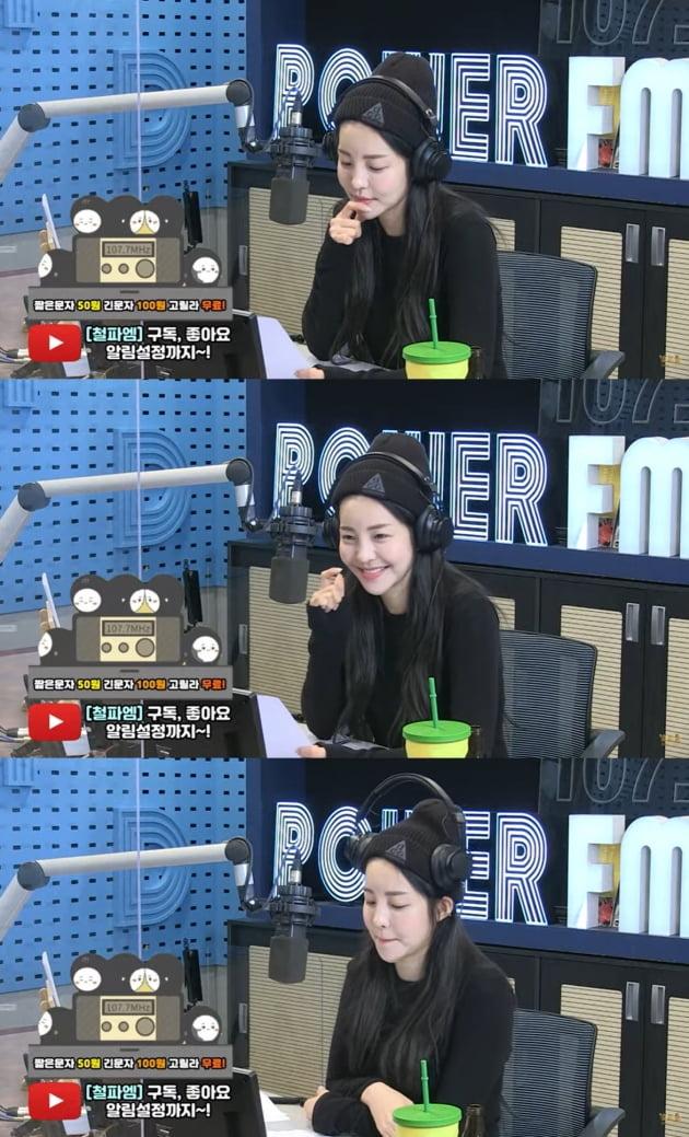 /사진=SBS 파워FM '김영철의 파워FM' 방송화면