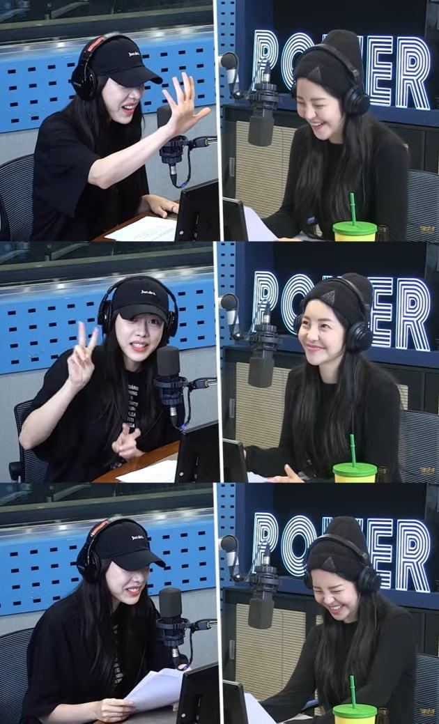 /사진='김영철의 파워FM' 방송화면