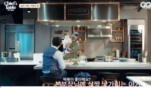 '두산家 며느리' 조수애, ♥박서원 닮은 붕어빵 아들 공개[TEN★]