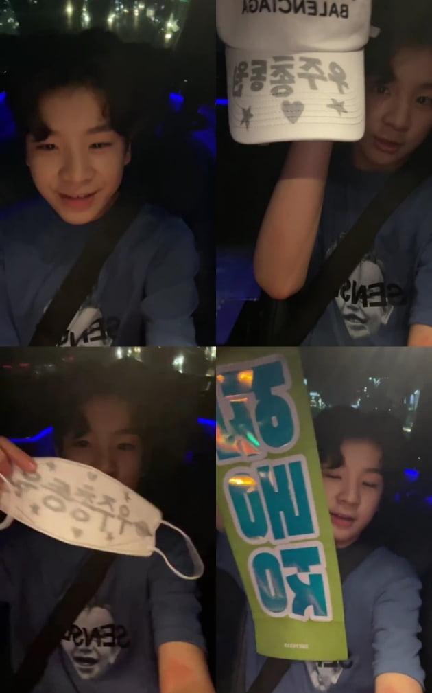 정동원, 광주에서 팬에게 받은 선물...서울에서 뵈요[TEN★]