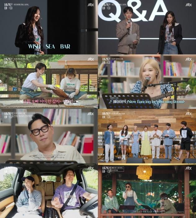 /사진=JTBC 새 예능 '바라던 바다' 방송화면
