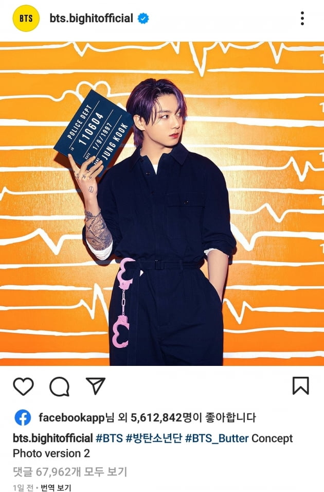 방탄소년단 정국 'Butter' 콘셉트 포토2 ' 숨막히는 섹시함…18시간만에  500만 '좋아요♥' 돌파