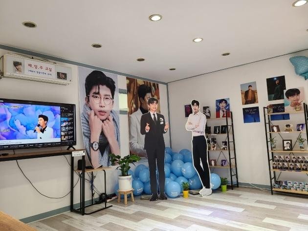 부산영웅시대 스터디하우스, '식사 나눔' 등 꾸준한 선행…아름다운 팬문화