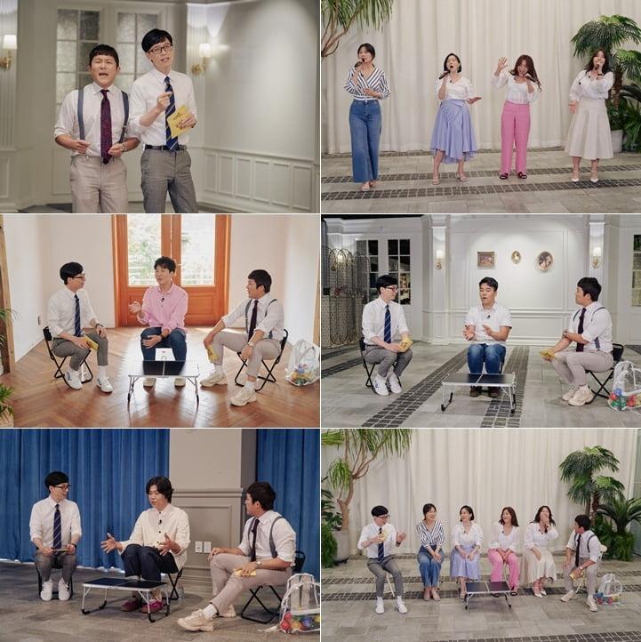 '유 퀴즈 온 더 블럭' 113회/ 사진=tvN 제공