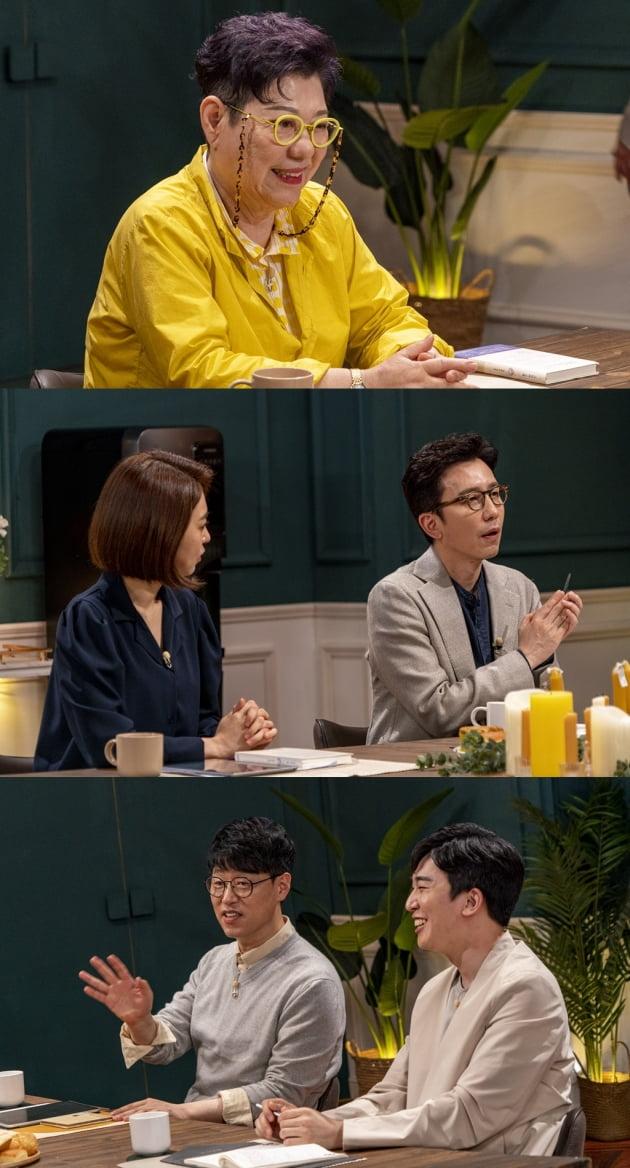 '대화의 희열3' 양희은/ 사진=KBS2 제공