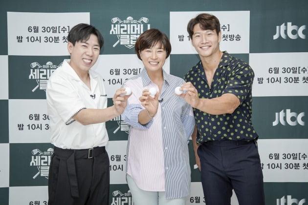 '세리머니 클럽'./사진제공=JTBC