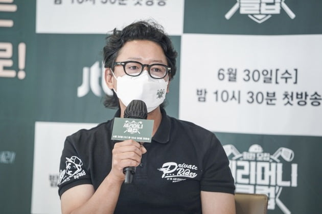 '세리머니 클럽' 성희성 CP./사진제공=JTBC