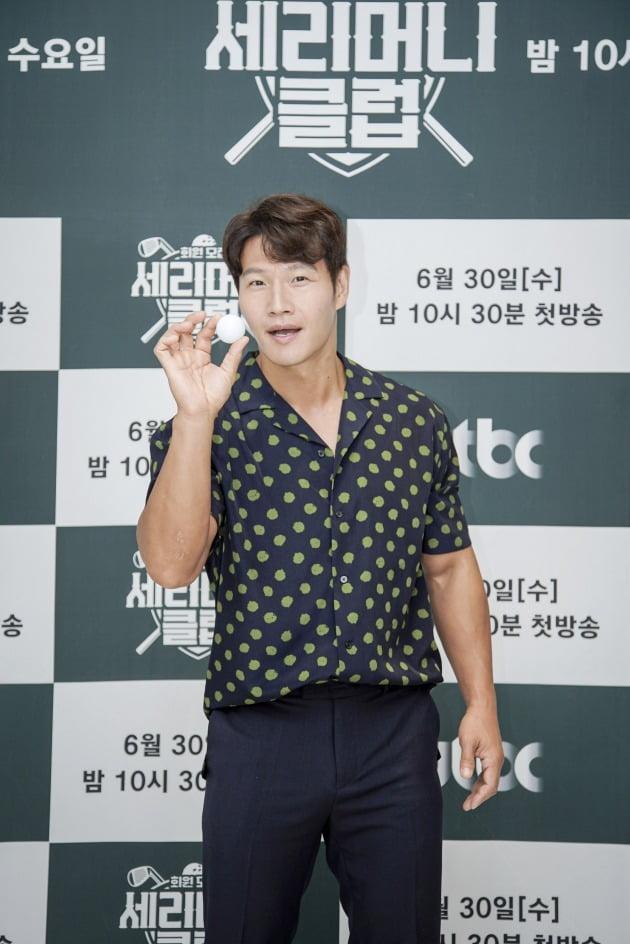 '세리머니 클럽' 김종국./사진제공=JTBC