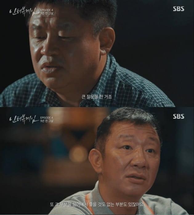'인터뷰게임' 강동희(위)와 허재/ 사진=SBS 캡처