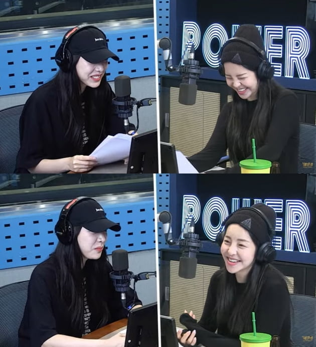 '김영철의 파워 FM' 보이는 라디오 캡처