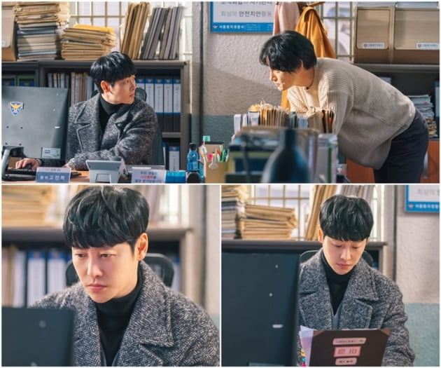 '너는 나의 봄' / 사진 = tvN 제공