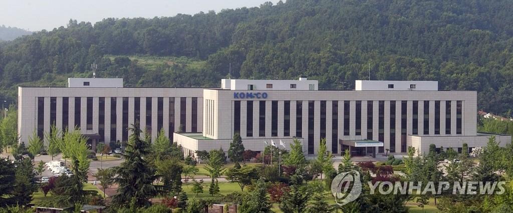 한국조폐공사 여권발급 근로자 해고 논란 '법정으로'