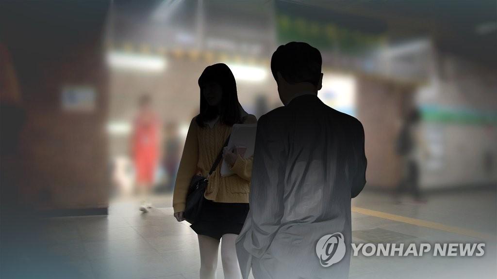 """""""회식 끝난 뒤 택시서 상급자가 성추행""""…피해 공무원이 고소"""