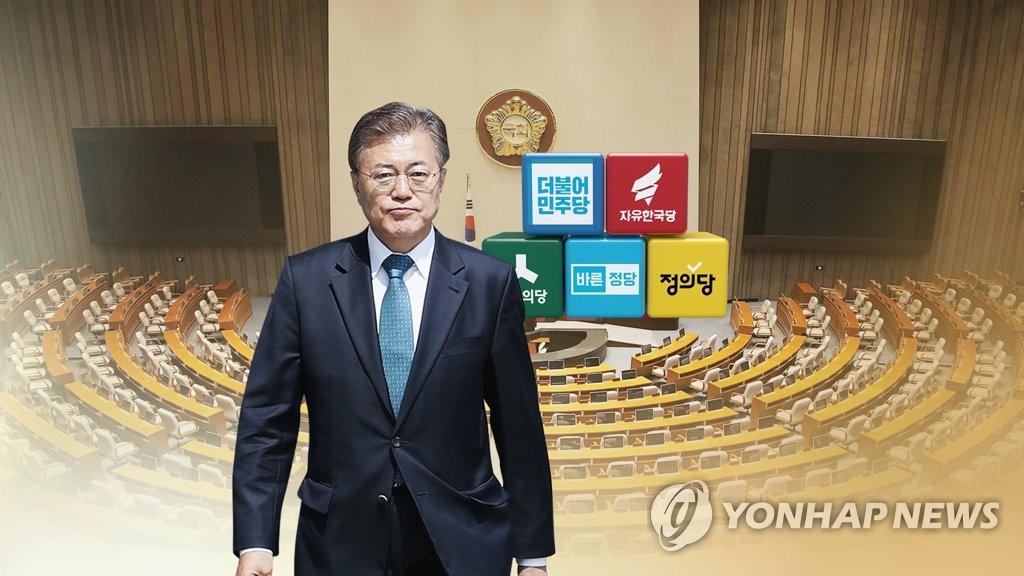 송영길 제안에 이준석 화답…여야정협의체 재가동하나