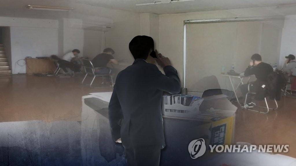 3040 '저리대출', 5060 '자녀'…문자사기 사칭 요주의