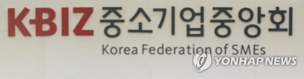 서울 중소기업인 대회…산업포장에 '진단키트 개발' 남용석 대표