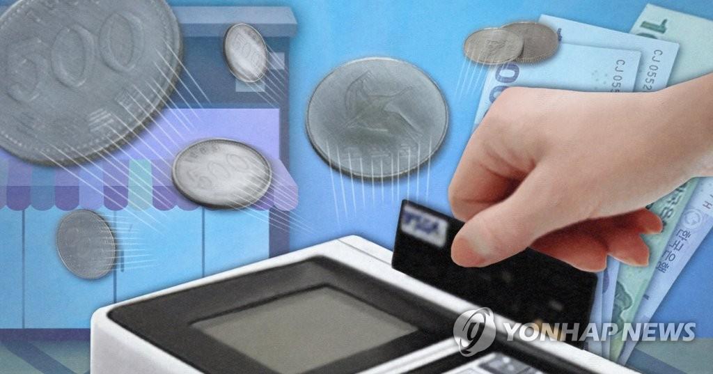 카드 '해외원화결제' 차단서비스 이용률 1.3%…소비자안내 강화