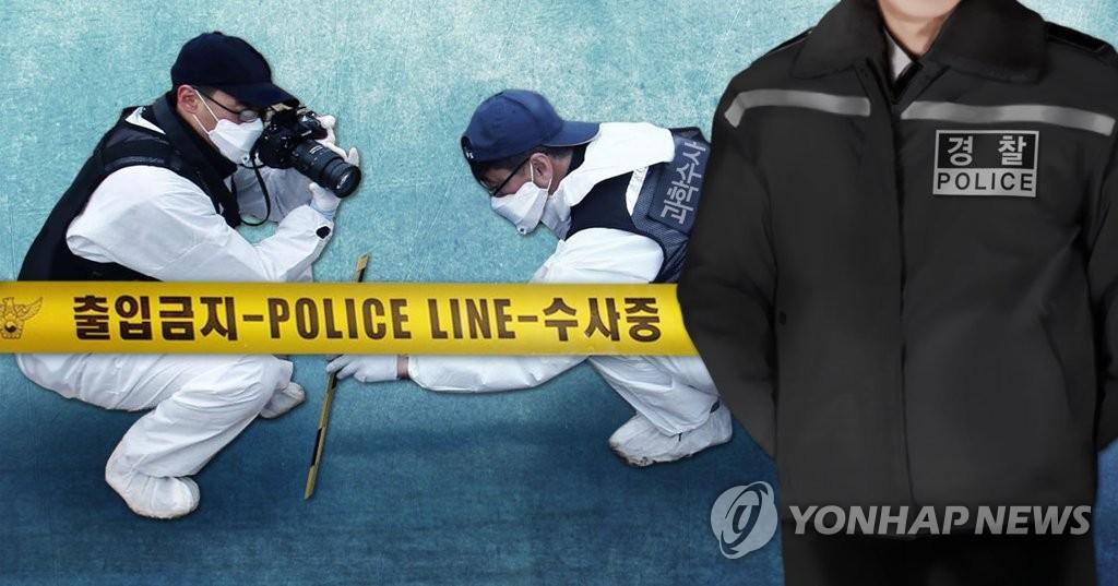 속옷만 입고 미용실 침입해 흉기 위협한 30대…마약혐의도 조사