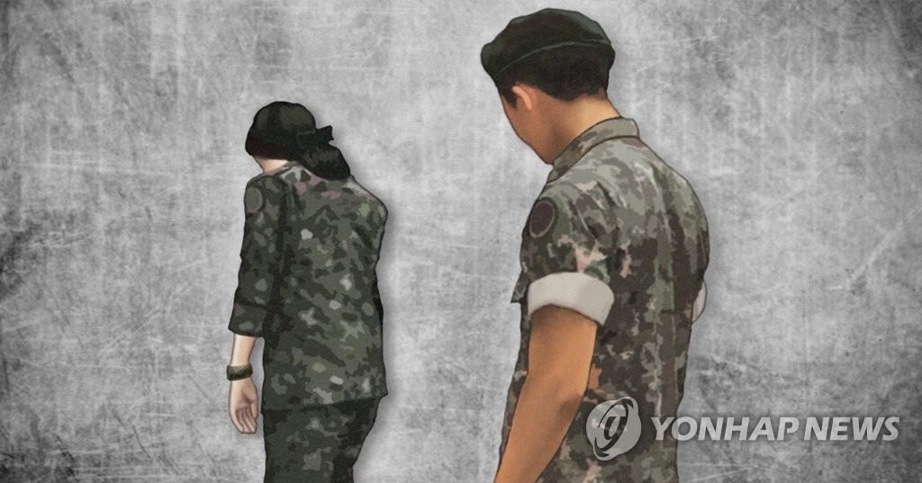 """""""자연스러운 신체접촉, 추행 아냐"""" 軍판결 대법서 뒤집혀"""