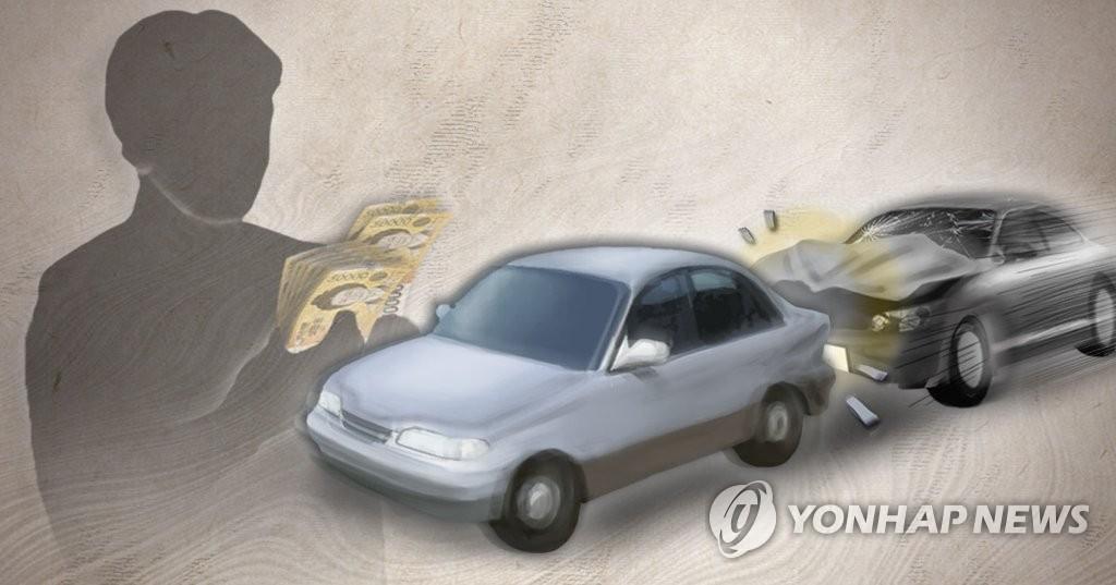 93차례 고의 교통사고…수억원 뜯은 동네 선후배 일당 59명 검거