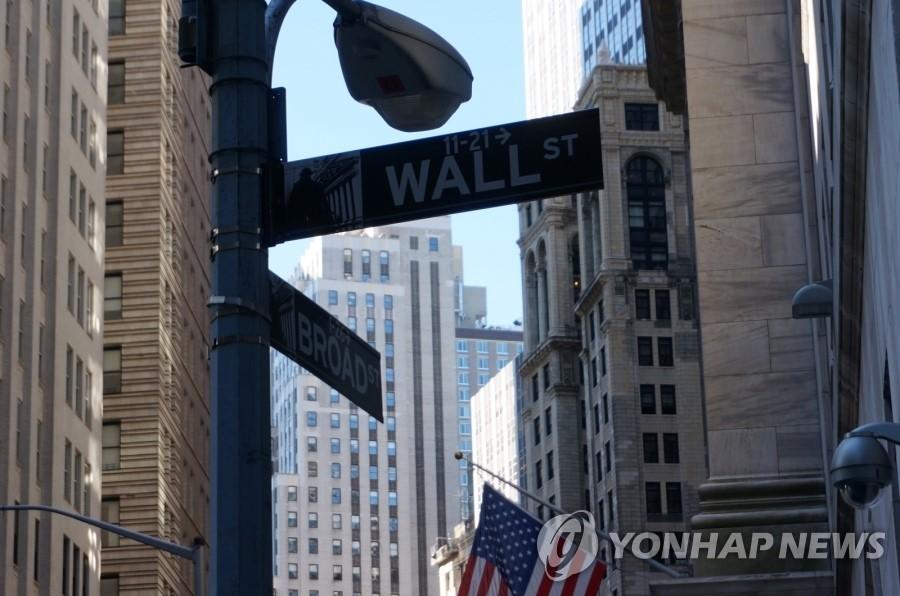 미 금융당국, 대형 은행에 내달 리보 사용 중단 권고