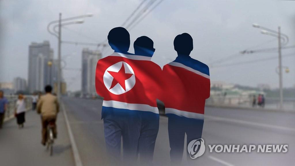 북측에 탈북민 정보 제공…간첩 혐의 새터민 징역 3년 6월
